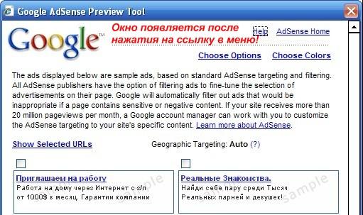 Zeek rewards реклама от гугл подам рекламу